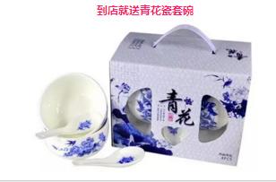 广汽本田深港澳车展预售会335.png