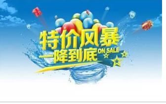 广汽本田深港澳车展预售会363.png