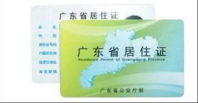 广汽本田深港澳车展预售会534.png