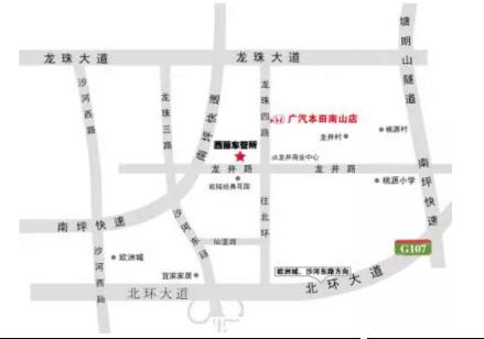 广汽本田深港澳车展预售会725.png