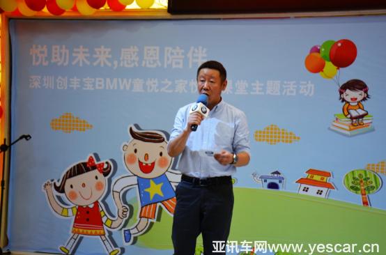 2016BMW童悦之家阅读课堂主题活动圆满结束283.png
