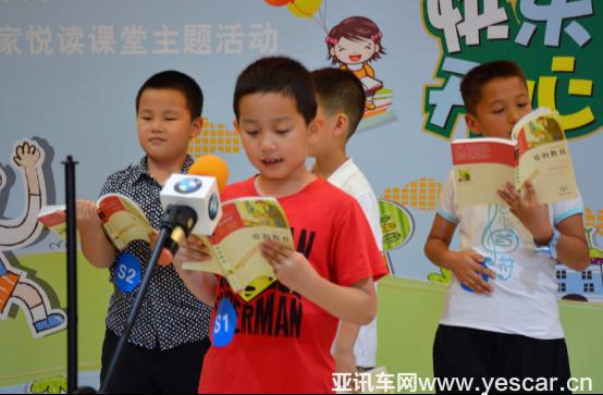 2016BMW童悦之家阅读课堂主题活动圆满结束286.png
