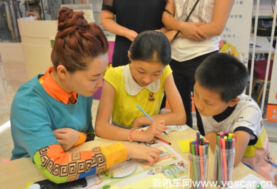 2016BMW童悦之家阅读课堂主题活动圆满结束551.png