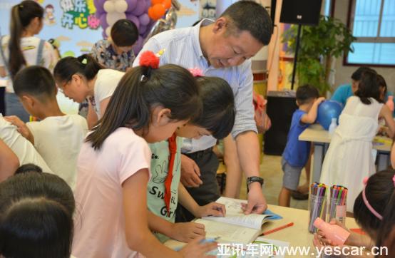 2016BMW童悦之家阅读课堂主题活动圆满结束874.png