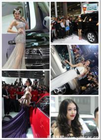 2016重庆车博会或将出现的明星车模