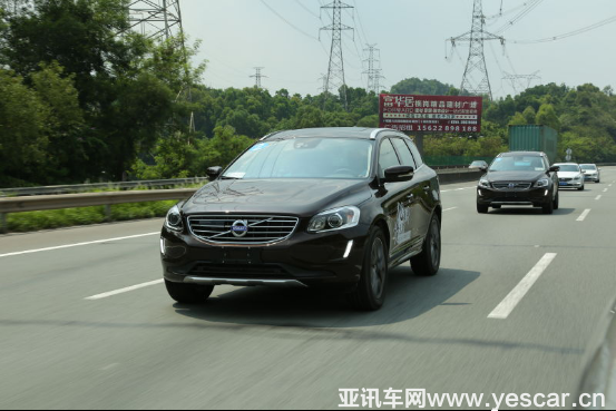 XC60783.png
