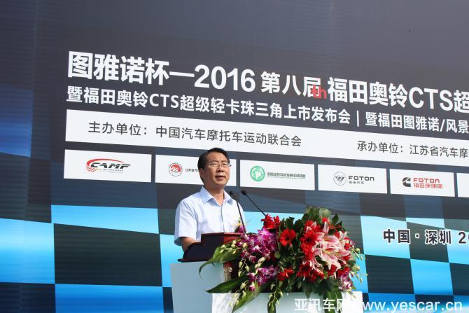 7、福田商用车集团副总裁、轻型商用车业务总监赵建民先生讲话6.JPG