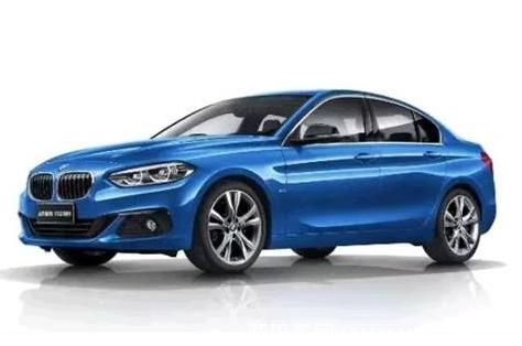 全新BMW 1系运动轿车将在广州车展全球首发601.png