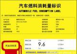 或广州车展正式上市 林肯新款MKC消息