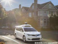 基于Pacifica 谷歌/FCA自动驾驶车官图