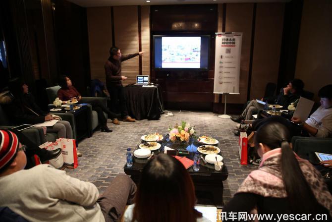 充电网召开媒体沟通会,详解问电中国充电服务大调查