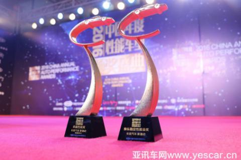 新逸动荣获2016中国年度性能车型两项大奖