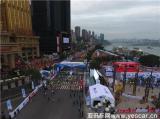 相聚山城 2017长安汽车重庆国际马拉松赛鸣枪开跑