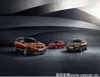 """""""东风标致SUV年""""即将发布旗舰7座SUV5008如约而至"""