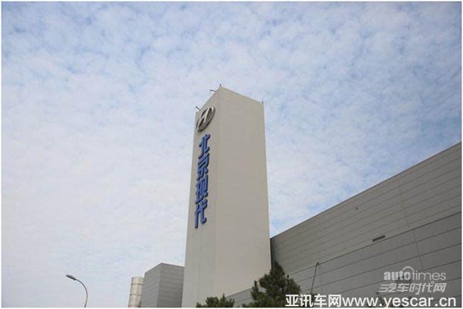 北京现代沧州工厂已经带动起包括北汽岱摩斯,北汽韩一,现代摩比斯沧州