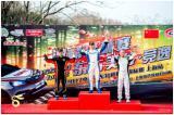 中国汽车短道拉力锦标赛上海站完美落幕 ——佐佐木倾力支持,尽显品牌风