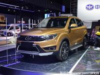 2017上海车展:森雅R7 1.5T车型首发