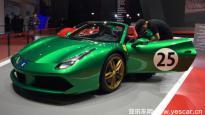 上海车展:法拉利488 Spider新车型首发