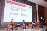 第7届上海国际汽车经销商峰会开幕 人人车开拓二手车金融市场