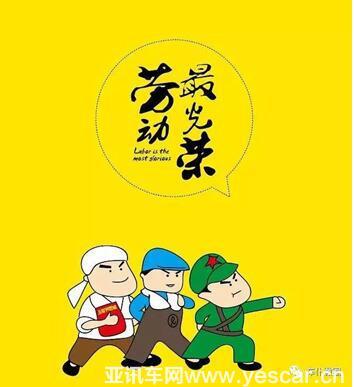 动漫 封面 卡通 漫画 头像 354_387