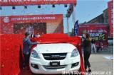 江铃汽车在皮卡中国行六安站表现非凡