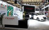 广汽本田奥德赛(ODYSSEY)福祉车亮相中国福祉产业博览会