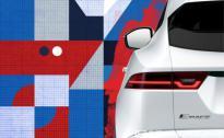 7月13日全球首发 捷豹E-PACE预告图发布