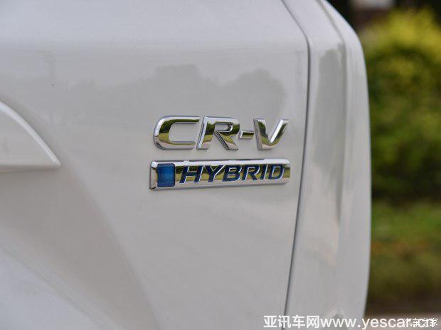 东风本田 本田CR-V 2017款 混动 2.0L 净致版