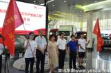东风汽车公司回访2016年湖北洪灾灾区