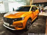 纯电动车型明年亮相 DS计划新增6款车型