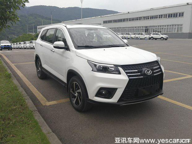 北汽银翔 北汽幻速S7 2017款 基本型