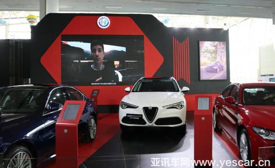 首页 行业之窗 2017年芒果国际汽车博览会盛大开幕   2017芒果(长沙)