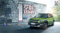 上市一周年,BJ20成为年轻人心中最有型的都市SUV