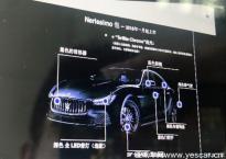 新款Ghibli Nerissimo车型明年1月上市