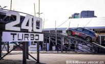 """冠道240TURBO试驾 超强动力和操控性惊艳百万""""老司机"""""""