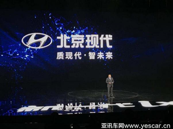 【确认20】智领未来新征程 北京现代传递全新品牌价值166.png