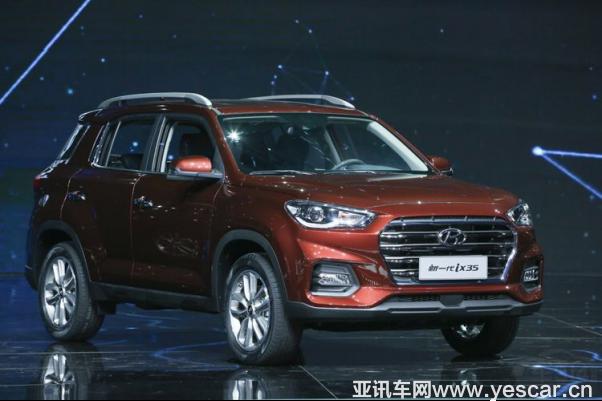【确认20】智领未来新征程 北京现代传递全新品牌价值552.png