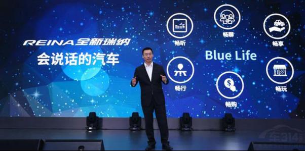 【确认20】智领未来新征程 北京现代传递全新品牌价值998.png
