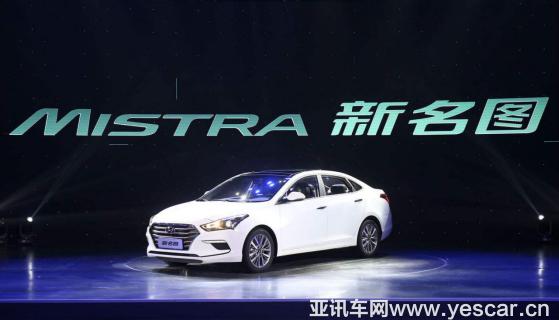【26确认】回归性价比本源 今年三款新车彰显北京现代初心不变-1222(1)528.png