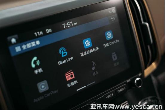 【26确认】回归性价比本源 今年三款新车彰显北京现代初心不变-1222(1)1165.png