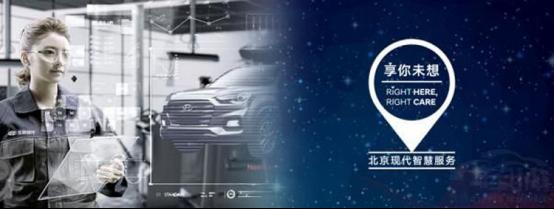 【26确认】回归性价比本源 今年三款新车彰显北京现代初心不变-1222(1)1185.png