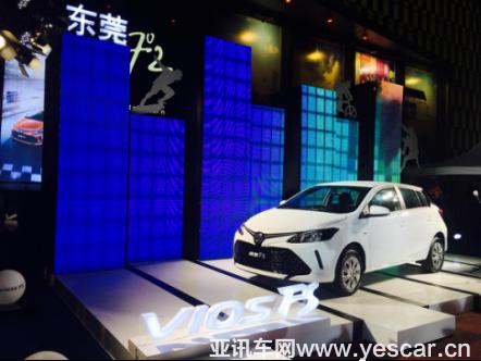 【年底盘点稿】同比增长5.2% 一汽丰田超额完成年度目标1224v2 - 副本441.png