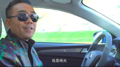 【1月日常稿2-网络】开启骏派品牌新征程 共谋天津一汽新发展885.png