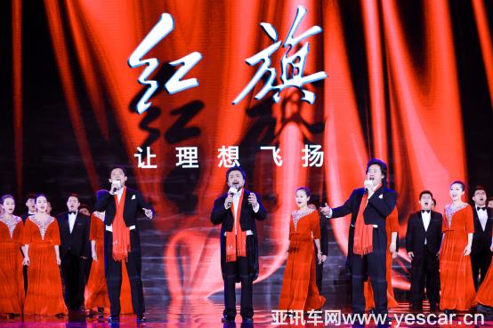 确认11麻辣车事:徐留平在人民大会堂振臂高呼,新红旗正朝着新高尚品牌迈进3169.png
