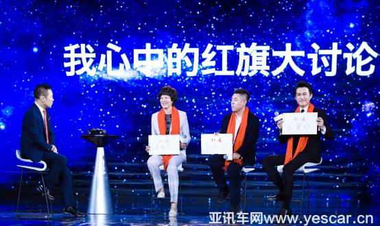 确认11麻辣车事:徐留平在人民大会堂振臂高呼,新红旗正朝着新高尚品牌迈进3281.png