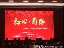 顺应新时代市场需求,江淮全方位布局助力政府采购新征程