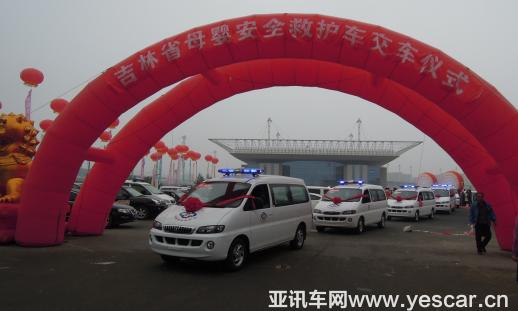 0111【新闻稿】政府采购创新发展研讨会举行 江淮作为唯一汽车企业代表出席925.png
