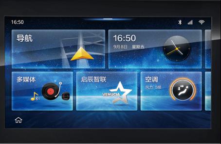 【 2月月费稿件】全新绅宝D50领衔 智能家轿成今年最流行年货V11365.png