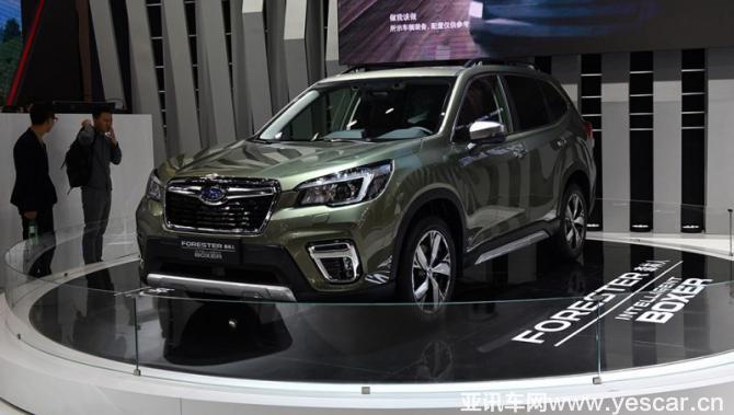 2018北京车展:斯巴鲁全新森林人亮相