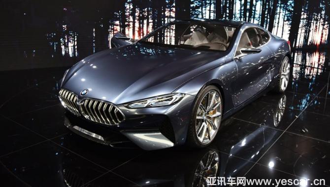 2018北京车展:宝马全新8系概念车亮相